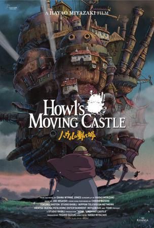 Jadwal HOWL'S MOVING CASTLE di Bioskop