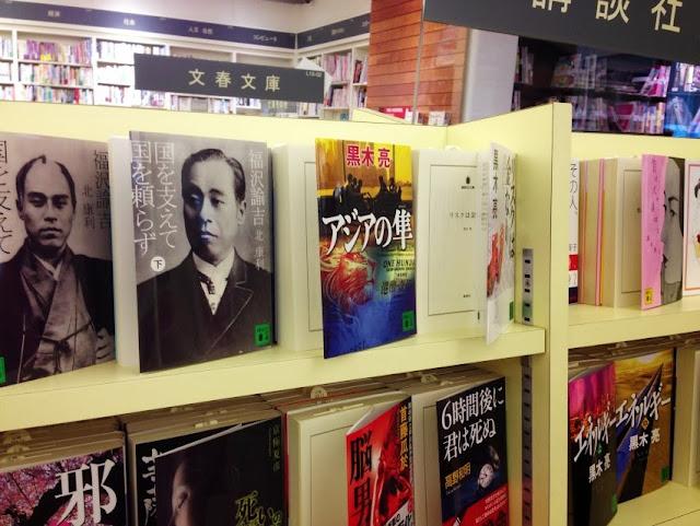 bookstore 本屋