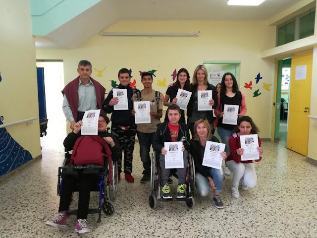 Συγχαρητήρια επιστολή Ανδριανού στο Ενιαίο Ειδικό Επαγγελματικό Γυμνάσιο και Λύκειο Αργολίδας για τις διακρίσεις μαθητών του