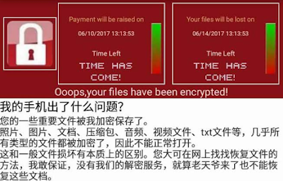 How to Remove WannaLocker Ransomware Manual Removal Guide