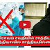 WHY INDIAN HOSPITAL NOT DOING NORMAL SURGERY | ANDROID TAMIL