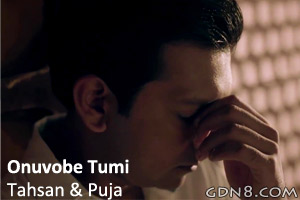 Onuvobe Tumi - Tahsan And Puja