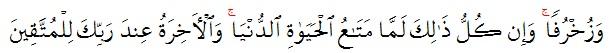 Pengertian Macam-Macam Tanda Waqaf dan Contohnya