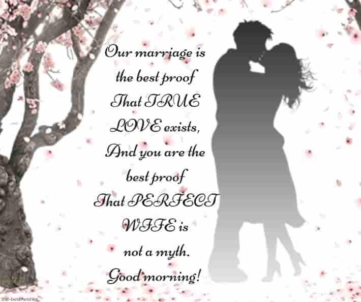 good morning poems for wife