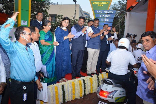 MGL launches CNG powered Scooters in Mumbai