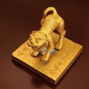 Сокровища Желтого тигра