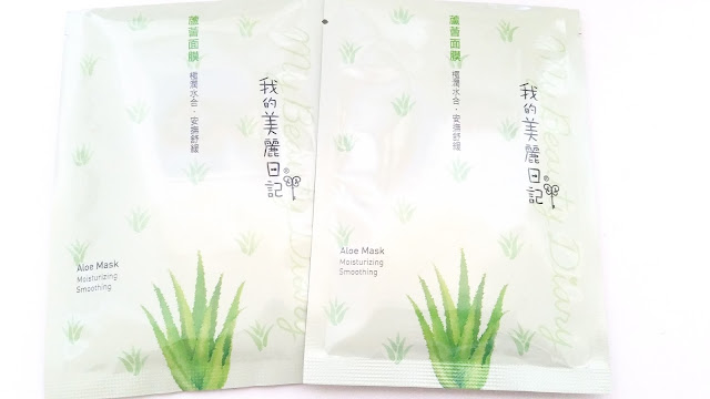 My Beauty Diary Aloe Mask