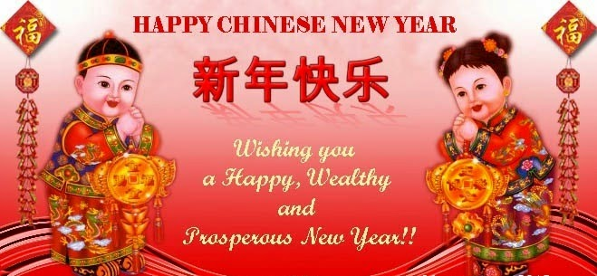 Chinese New Year 2016 Greetings Images for Whatsapp in China