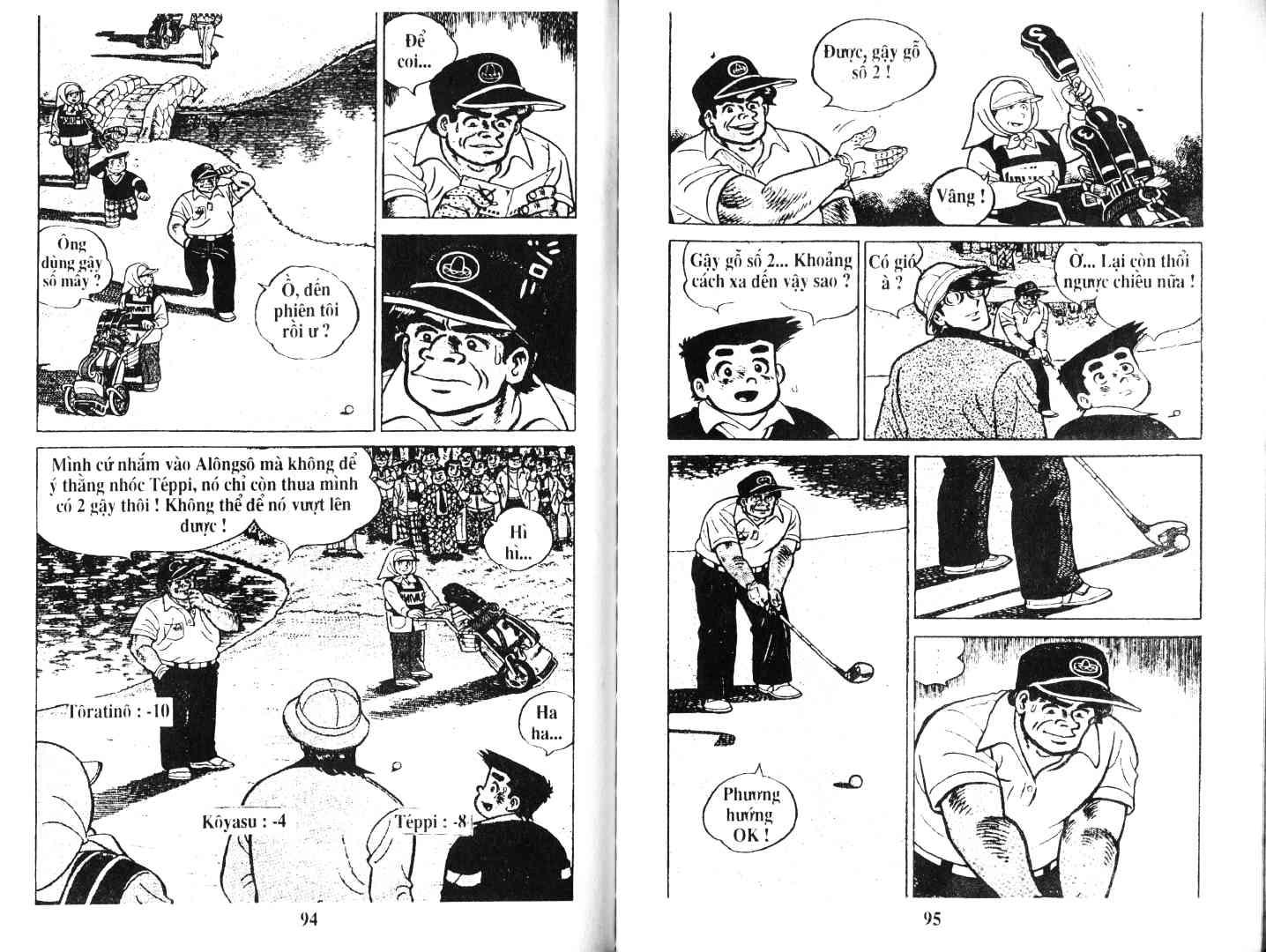 Ashita Tenki ni Naare chapter 43 trang 44