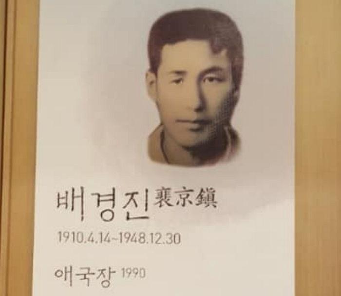 독립유공자 후손이 한국에 느낀 감동