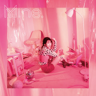 Inoue Sonoko - 井上苑子 - mini-album Mine