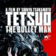 Movie Review: Tetsuo - The Bullet Man - 2009