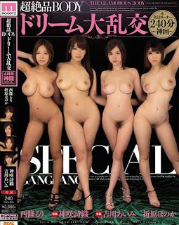 MIRD-157 Super Rarity BODY Dream Gangbang SPECIAL