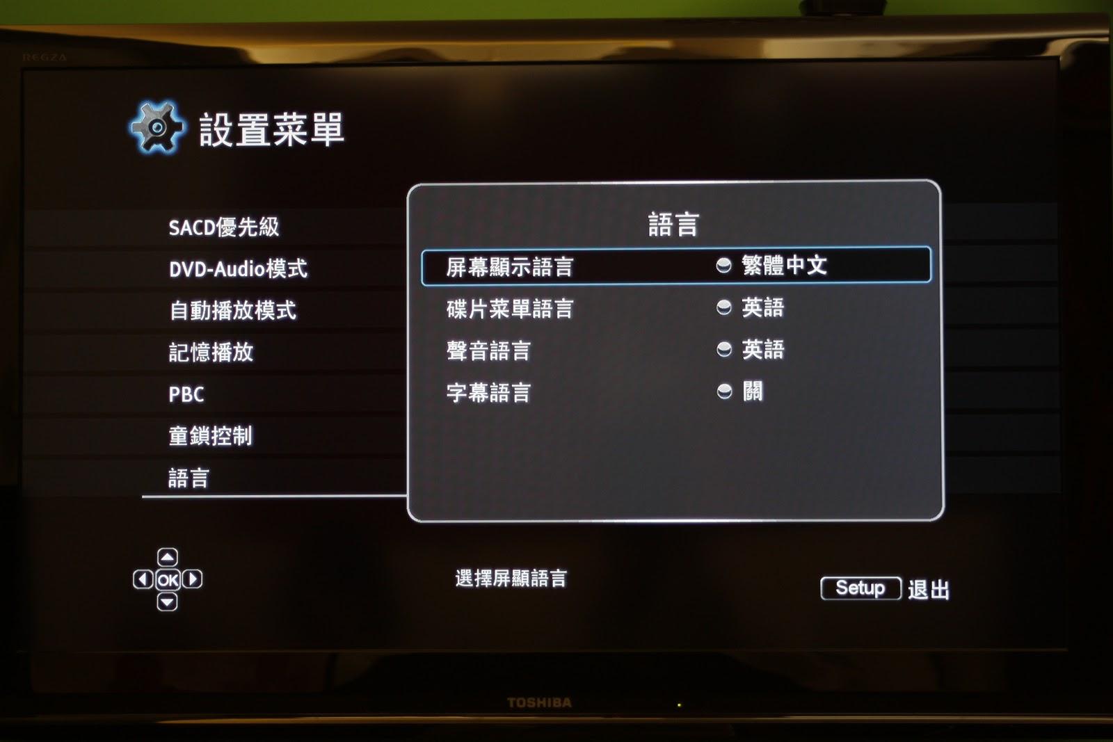 電腦 版 setting