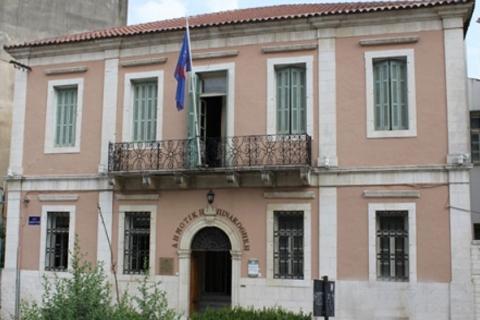 Γιάννενα: Επίσκεψη του Μητροπολίτη κ.κ. Μάξιμου στη Δημοτική Πινακοθήκη