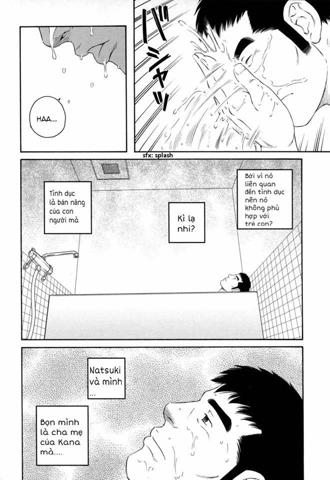 Người chồng của em tôi-Chap.11 Vol.2 - Tác giả Gengoroh Tagame - Trang 11