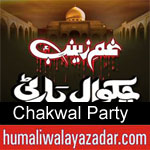 https://www.humaliwalayazadar.com/2015/09/chakwal-party-nohay-2004-to-2016.html
