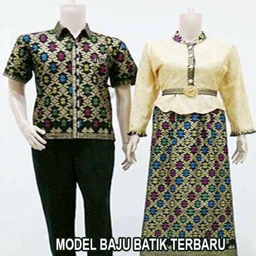 Model Model Baju Batik Terbaru  Contoh Baju Terbaru