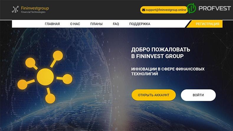 Fininvest Group обзор и отзывы HYIP-проекта