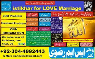 Solve Love Problem Expert