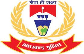 Jharkhand Police Bharti 2018
