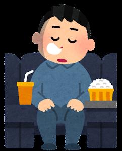 映画を見る人のイラスト(寝る・男性)