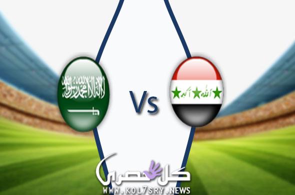 التعادل الايجابي ين العراق والسعودية في الجولة الاخير من البطولة الرباعية