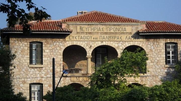 Κόβουν το ρεύμα στο Γηροκομείο Αθηνών