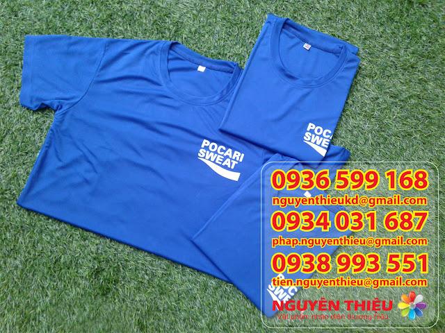 Nhà cung cấp áo thun đồng phục uy tín chất lượng hcm, xưởng áo thun cao cấp quà tặng    May áo thun