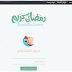 صفحة هوت سبوت رمضان وكل سنه وانتو طيبين 2018