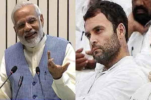 pm-narendra-modi-accuse-congress-big-scam-tuglak-lane-chunavi-ghotala