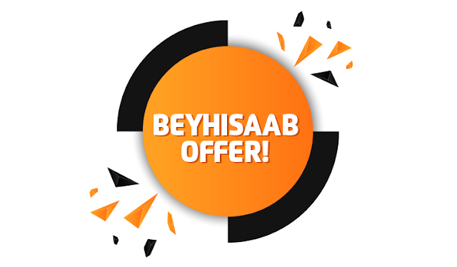UFONE ONE DAY BEYHISAAB OFFER
