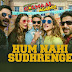 Hum Nahi Sudhrenge Lyrics - Golmaal Again (2017) | Armaan Malik