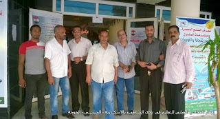 عصام قاسم ,مبادرة الخوجة,#555,الحسينى محمد, توحيد صف المعلمين,#مبادرة_الخوجة_لتوحيد_صف_المعلمين ,, المعلمين,التعليم
