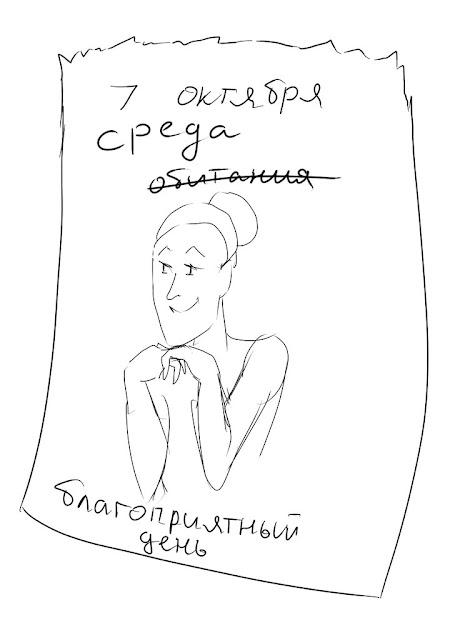 Эвелина Васильева. Среда