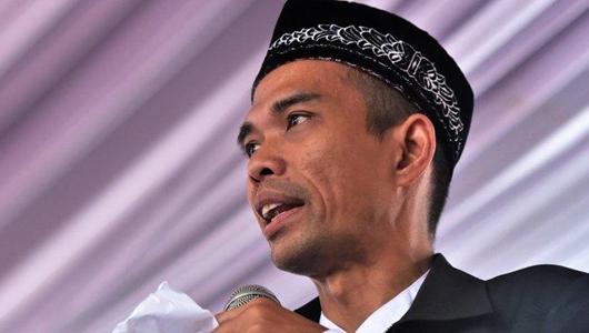 Tindak Lanjuti Surat KASN, UIN Riau Masih Belum Bisa Kontak UAS