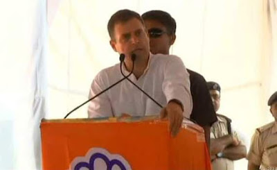 Rahul Gandhi Says We Will Give Nyay Haryana