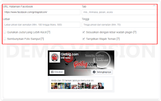 Cara Memasang Tombol Like Facebook di Blogger