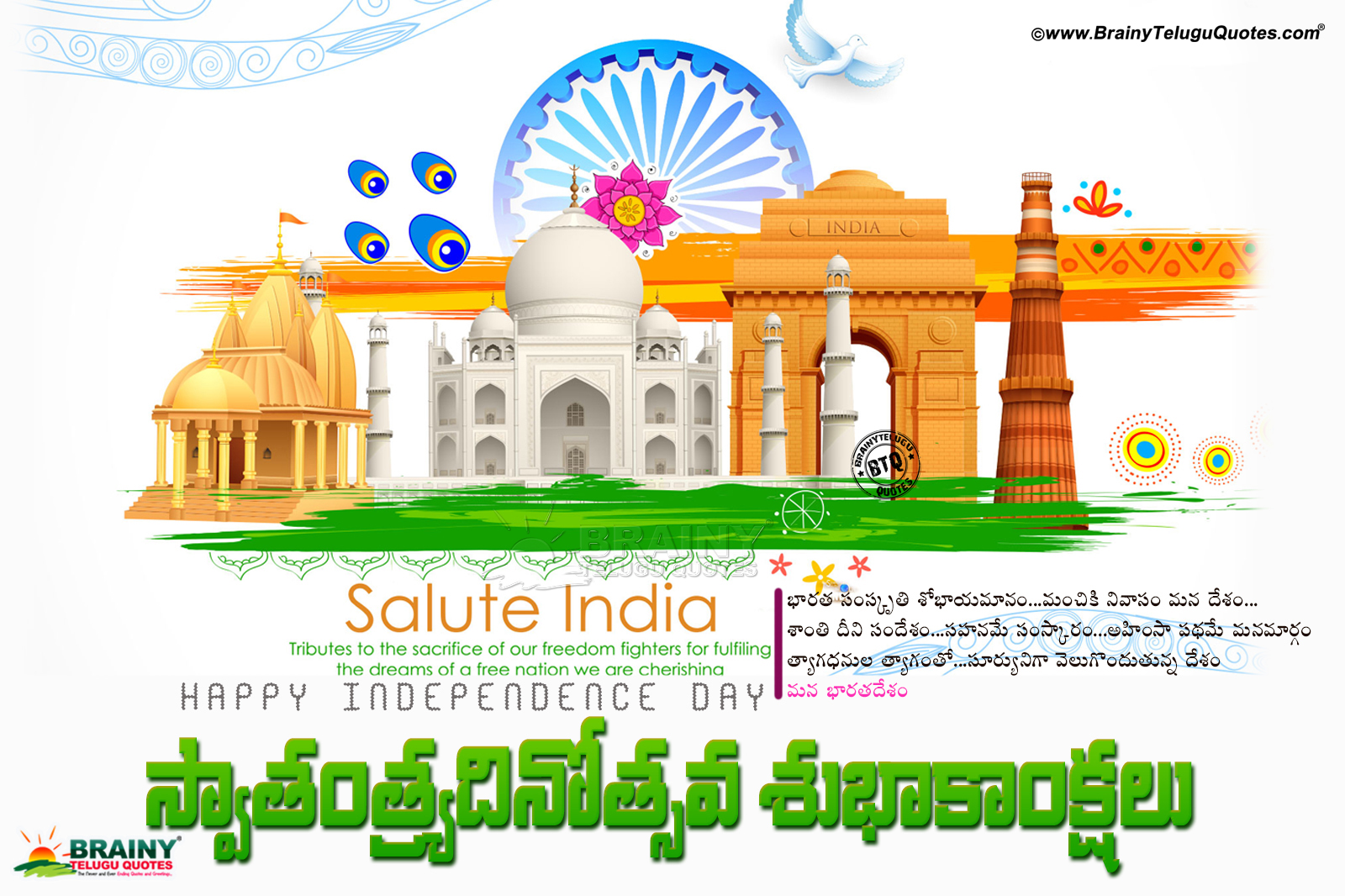 72nd Independence Day Greetings Hd Wallpapers In Telugu Free