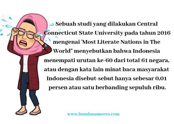 strategi Pustaka UNSYIAH menarik minat pengunjung, Alasan perpustakaan sepi pengunjung, cara membuat perpustakaan ramai, fakta mengenai unsyiah, perpustakaan meraih sertifikat ISO