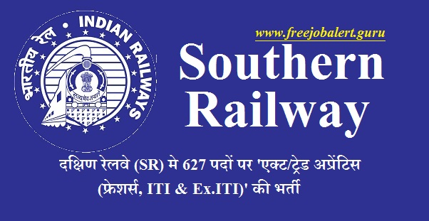 Southern Railway, Tamil Nadu, Indian Railways, RRB, RRC, Railway, Railway Recruitment, Apprentice, 10th, ITI, Latest Jobs, southern railway logo