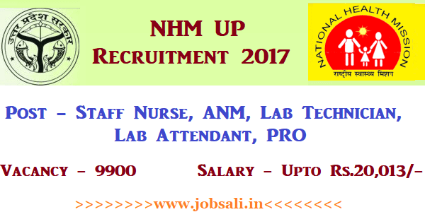 up nrhm vacancy 2017-18, lab technician jobs in nrhm, staff nurse vacancy in up 2017