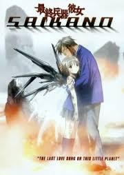 Saikano -  2013 Poster