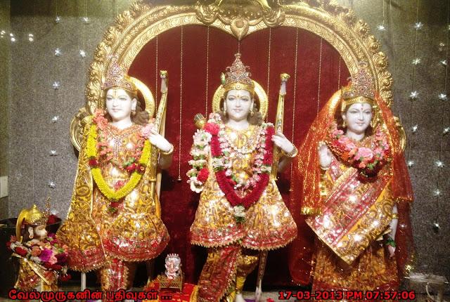 Lord Rama Lakshman Sita