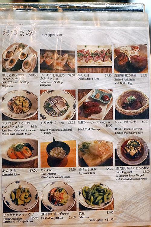 Wa dining okan san diego vegas and food for 010 cuisine weekmenu