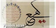 Cara Membaca Ayat Kaf Ha Ya Ain Shad ( كهيعص )