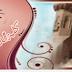 نتائج امتحانات كلية الدراسات العربية والاسلامية بقنا - جامعة الازهر