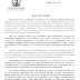 ΠΟΕ-ΟΤΑ: Κλειστά τα αμαξοστάσια των Δήμων όλης της χώρας την Δευτέρα 19-11