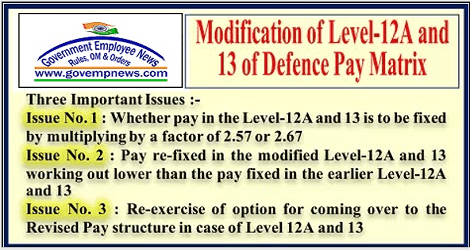 modification-of-level-12a-and-13-defence-pay-matrix