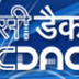 Apply Online for Project Engineer & Assistant  | CDAC Recruitment 2013 | www.cdac.in
